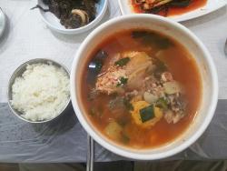 Dongseong Sashimi Restaurant