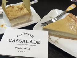 Patisserie Cassalade