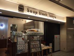Soup Stock Tokyo (Marunouchi Oazo)