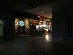 Tully's Coffee Nihon Sekijuji Iryo Center