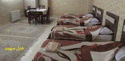 Hotel Sahand