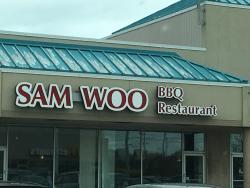 Sam Woo Restaurant