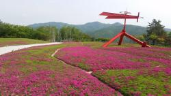 Hanji Theme Park