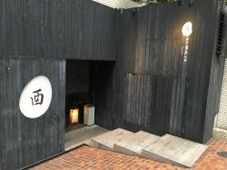 Shirogane Toritama Bekkan