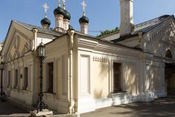 Temple of Wisdom of God