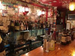 Bar Araku