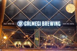 Galmegi Brewing Haeundae