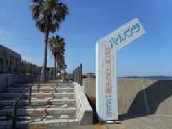 Watakano Pearl Beach
