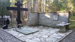 Komarovo Cemetery