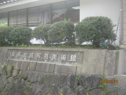 Shisei Kuwahara Photographic Museum