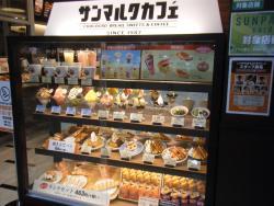 Saint Marc Cafe Onoda Sunpark