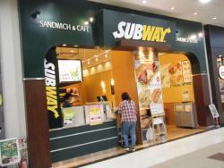 Subway Onoda Sun Park