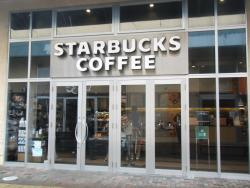 Starbucks Coffee Onoda Sunpark