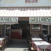 Manolis Grill House