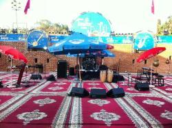 Festival Timitar