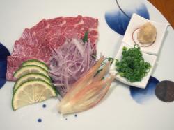 Restaurant Urabe