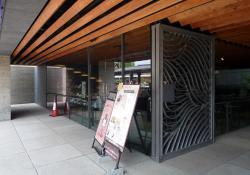 Kurochiku Ryukoku Museum Cafe