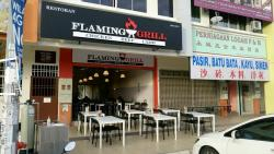 ‪Flaming Grill Restaurant S2‬