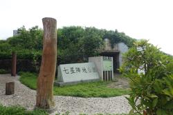 Qixing Zhendi Park
