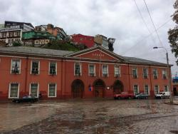 Edificio Aduana