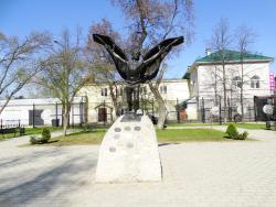 Park of Aeronauts