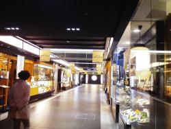 Kintetsu Mall Miyakomichi