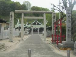 Hijiyama Shrine