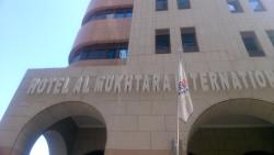 Al Mukhtara International Hotel