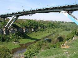 Strimka Lan Bridge