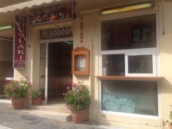 Dionysios Souvlaki Gyro Shop