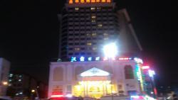 Vienna International Hotel Shenzhen Longhua Wanzhong Cheng