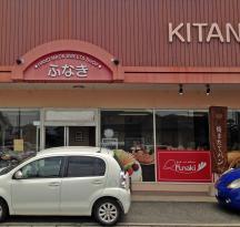 Funaki Kitano