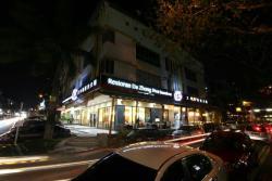 Restoran Da Zhong Hwa