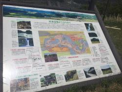 Mt. Kirikabu Park