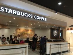 Starbucks Coffee Kitte Hakata