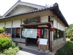 Tono Tea House