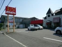 Tontaro Takuma