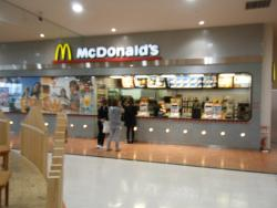 McDonald's Onoda Sunpark