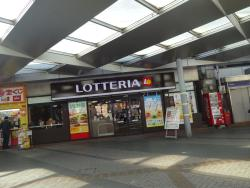 Lotteria Kita-Asaka