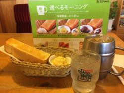 Coffee Dokoro Komeda Coffee Shop Hikone Eki Higashi