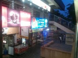 Panchratan Restaurant