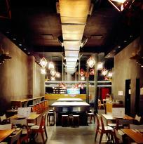 R.S Restaurant & Bar