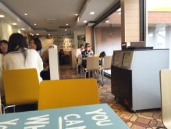 McDonald's Futawamukodai