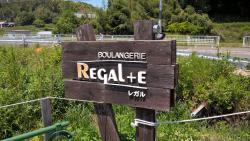 Regal+E