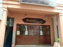 Annalakshmi Janatha