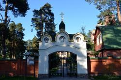 Valaam Transfiguration Monastery