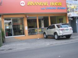 WTC SINANGAG HOUSE and CHINESE CUISINE