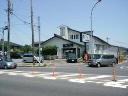 Okadaya Takatsunami