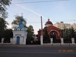 Temple of Martyrs and Confessors of Russia