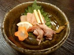 Hakata Hanamidori Kyoto Shijodori